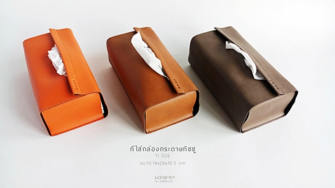 Leather Tissue Box Cover / กล่องใส่ทิชชู่หนัง
